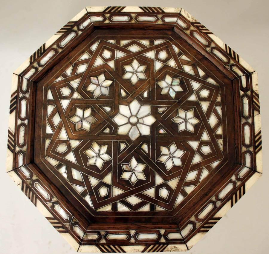 19Th Century Islamic Table